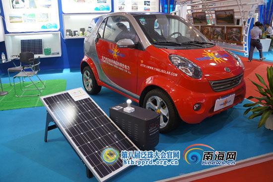海南馆内展出的太阳能汽车