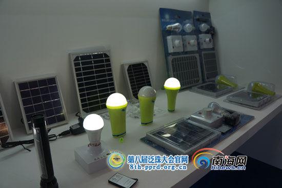 海南馆内展出的太阳能夜灯