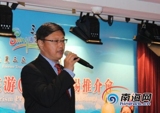 三亚市副秘书长董永泉致辞(南海网记者马伟元摄)