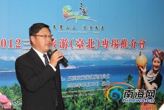 12月9日,三亚旅游推介会在台北市举行。三亚市副秘书长董永泉致辞(南海网记者马伟元摄)