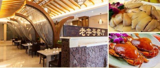 沿江鸡饭店