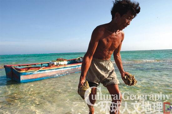古老的捕鱼方式传承了一代又一代人