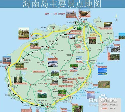 上海到海南旅游攻略;;