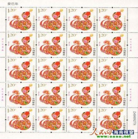 美丽厦门的有邮票设计简笔画