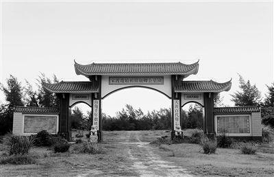 位于五龙港一带的宋代韩氏渡琼始祖韩显卿墓园。 苏晓杰 摄