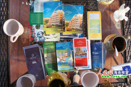 琼海各景区点、宾馆酒店、旅游线路等宣传资料