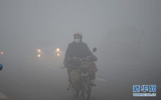 国内多地现雾霾天气(资料图