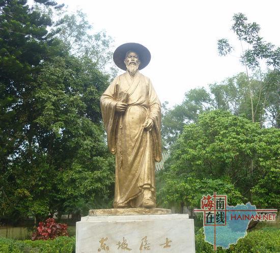 儋州市东坡书院 苏东坡铜像