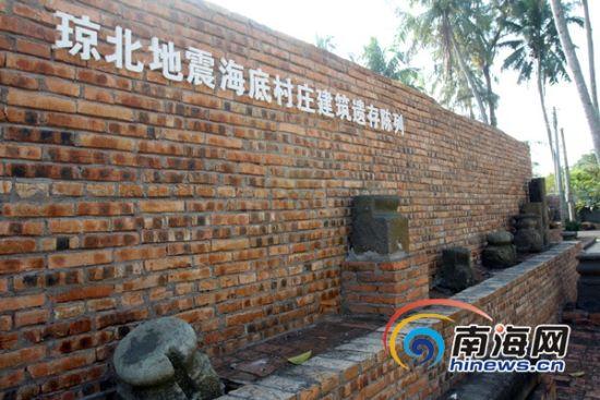 禄尾村的地震海底村庄建筑遗址 (南海网记者陈望摄)