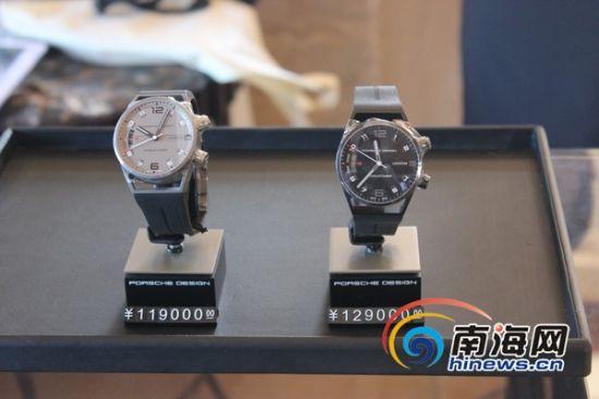 保时捷手表等高端奢华品亮相三亚海棠湾