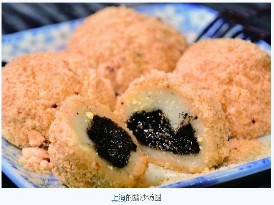 上海的擂沙汤圆