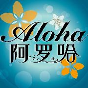 阿罗哈清水湾官方微博