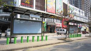 3月5日上午,海口海甸岛,在建的公共自行车租赁一期网点   南国都市报记者 何慧蓉 摄