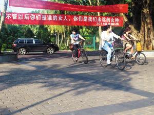 海南大学校园里的祝福三八节标语。 南国都市报见习记者 徐乐乐 摄