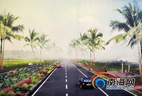 海南省首条旅游公路、文昌航天发射场配套道路东郊至龙楼公路效果图。南海网记者李晓梅 翻拍
