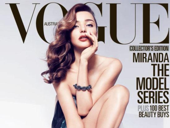 米兰达·可儿最新时尚大片