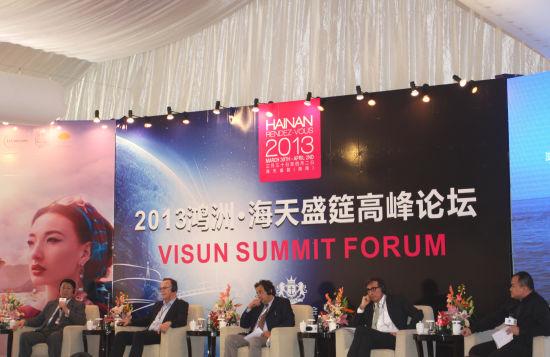 高峰论坛:超级游艇在中国的门槛