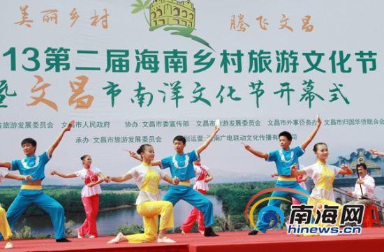 开幕式现场的舞蹈表演(南海网记者陈望摄)