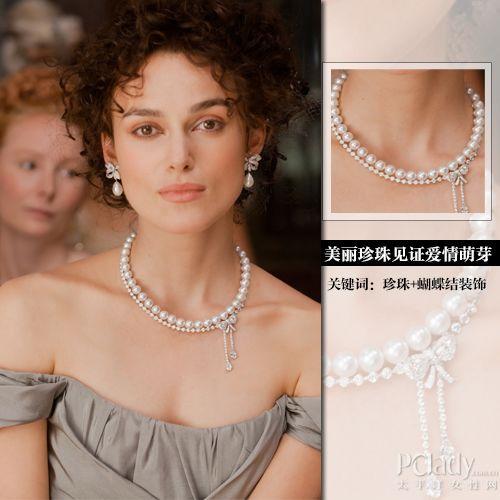 美丽珍珠见证安娜爱情萌芽