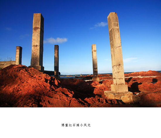 竖立的石柱