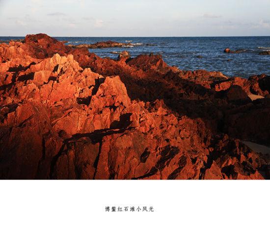 唯美红石湾
