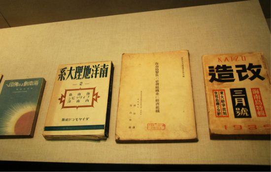 见证日本侵华的史书