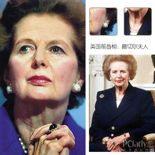 英国前首相:撒切尔夫人