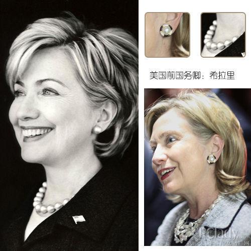 美国前国务卿:希拉里·克林顿