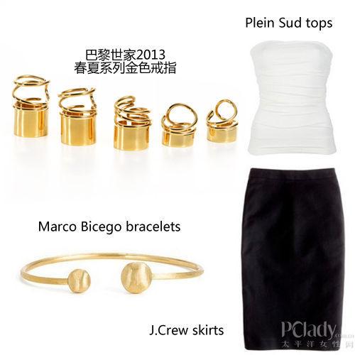 巴黎世家2013春夏系列金色戒指