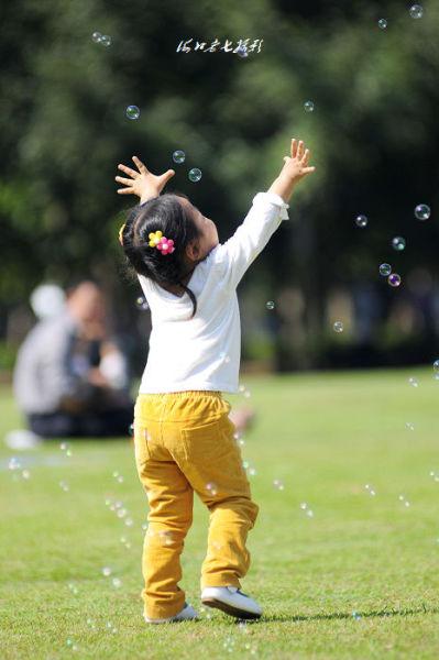 追逐童年的快乐