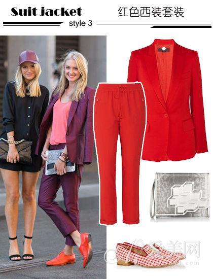 红色西装套装
