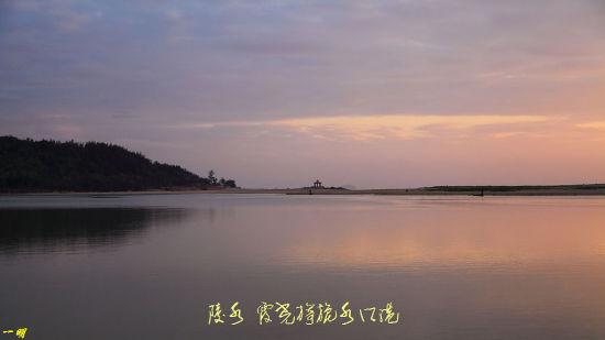 晚霞里的水口港