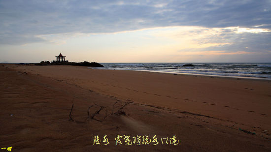 干净的沙滩