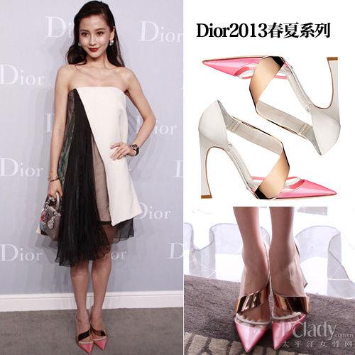 Dior2013春夏系列 粉色系尖头鞋