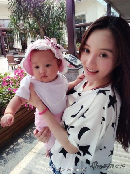 李小璐和女儿