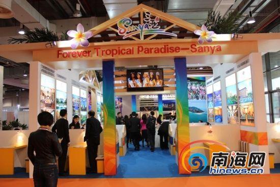 参加中国(上海)国际奖励旅游及大会博览会的三亚展台(南海网记者马伟元摄)