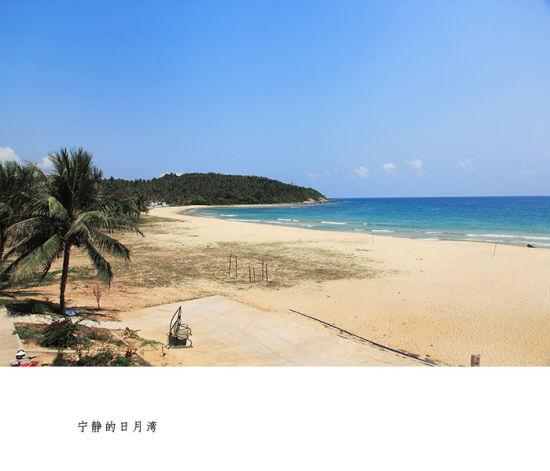 安静的海滩