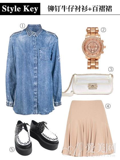 铆钉牛仔衬衫+玫瑰金手表+透明小挎包