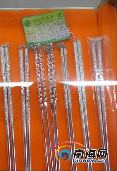 一双筷子的价格为490元。