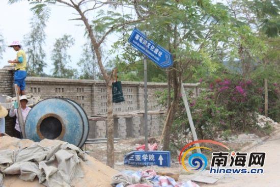 落笔洞指示牌被损坏(南海网记者组摄)