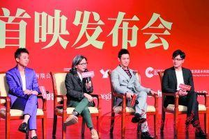 (左起)邓超、陈可辛、黄晓明、佟大为