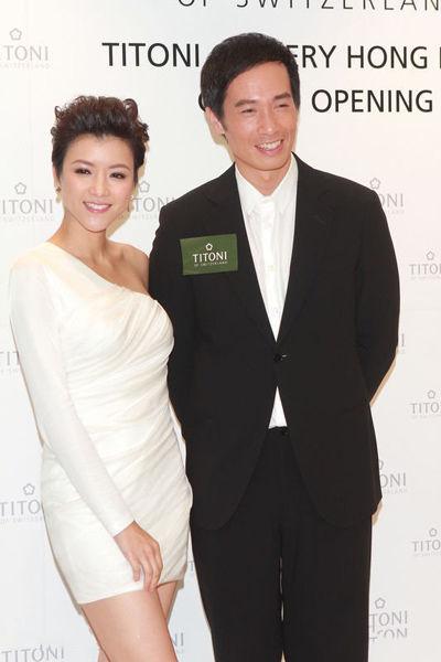 陈豪早已有打算置房产娶新娘了!