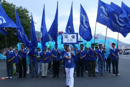 三亚蓝色带保护海洋活动志愿者