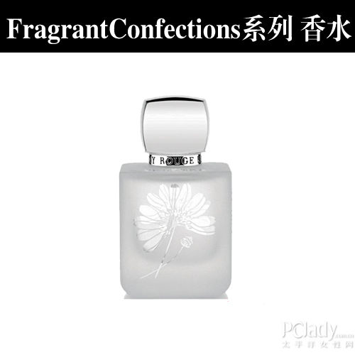 FragrantConfections系列 香水