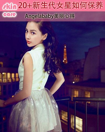 Angelababy