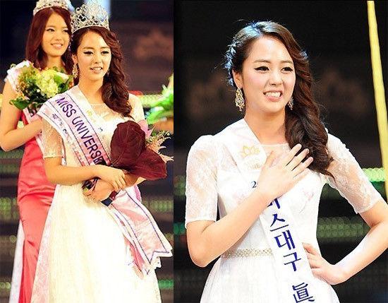 21岁的大学生刘艺彬当选今年的韩国小姐
