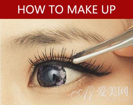 STEP 2:粘贴假睫毛