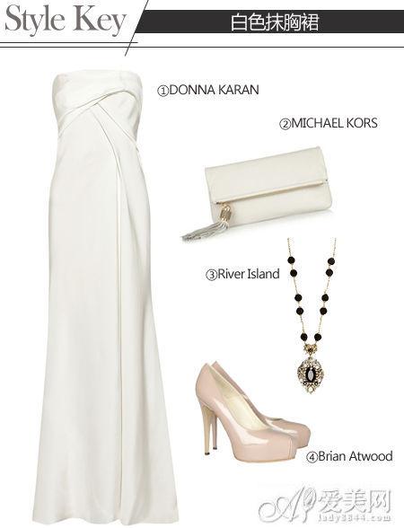 白色抹胸裙搭配推荐