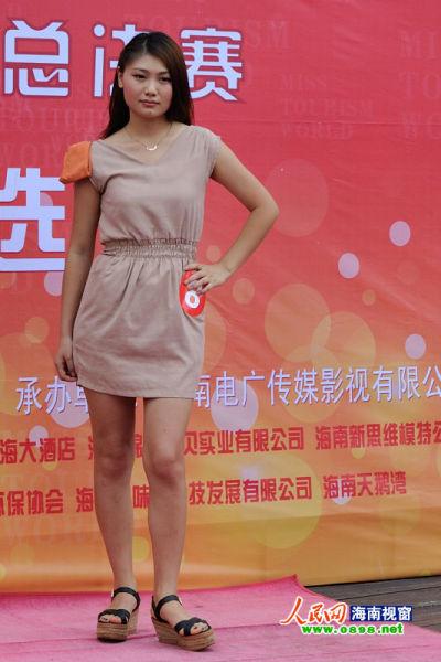 旅游小姐海南赛区总决赛海选(网友老江海摄)