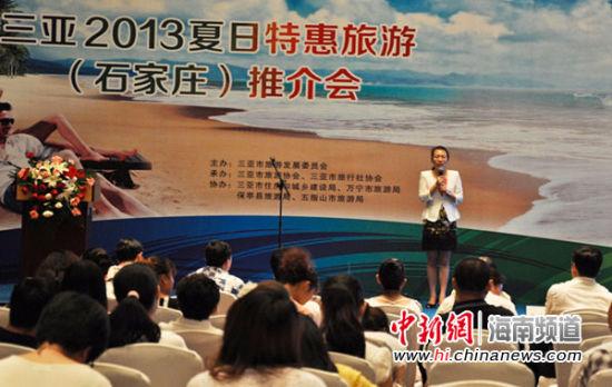三亚市旅游委主任周春华在会上向河北旅游业界推介三亚旅游。